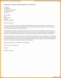 Auto Accident Demand Letter Template - Cover Letter Template for Non Profit Jobs Gallery
