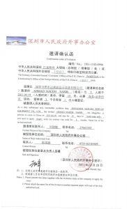Business Visa Invitation Letter Template - Business Invitation Letter Sample for Uk Visa Piqqus