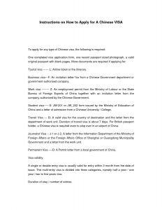Business Visa Invitation Letter Template - Australian Visa Application form 1415 Best formal Letter Template