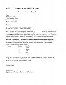Business Visa Invitation Letter Template - Cover Letter Template In Australia New Download Invitation Letter