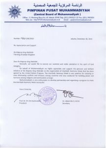 Child Custody Letter Template - Sample Declaration Letter for Child Custody Lovely Sample