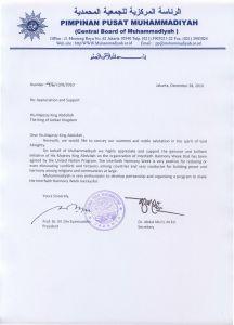 Child Support Letter Template - Sample Declaration Letter for Child Custody Lovely Sample