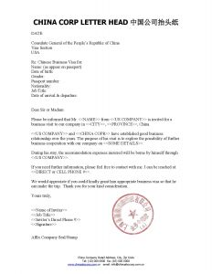 Chinese Visa Invitation Letter Template - Lien Demand Letter Template Inspirational format Invitation Letter