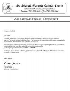 Church Donation Letter Template - Church Donation Letter Template Fresh Church Donation form Template