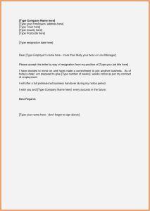 Cobra Letter Template - Cobra Letter Template Examples