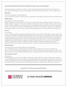 Conflict Minerals Compliance Letter Template - Conflict Minerals Reporting Template Awesome Power Bi Templates Best