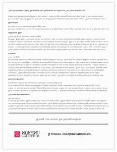 Cover Letter Template Google - Free Resume Templates Google Docs 2 New Google Docs Cover Letter