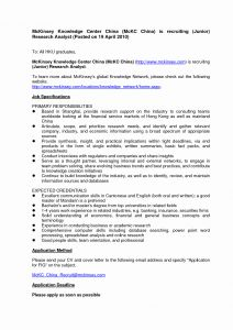 Cover Letter Template Tamu - Cover Letter Template Tamu How to Right A Resume Awesome 51 Unique