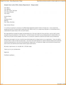 Cover Letter with Salary Requirements Template - Cover Letter Template with Salary Requirements Elegnt Hisry Nd