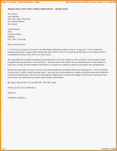 Due Diligence Letter Template - Letter Reference Health Care New Reference Letter Sample Examples