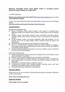Email Covering Letter Template - Covering Letter Job Application Sample New Job Application form
