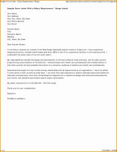Employer Reference Letter Template - Re Mendation Letter Template Job Best Template Employment