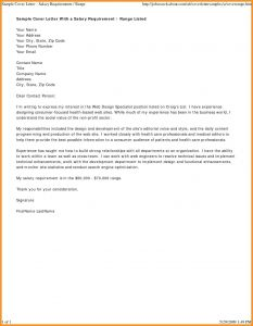 Esa Letter Template - Esa Letter Sample Luxury Phenomenal Janitor Cover Letter Sample