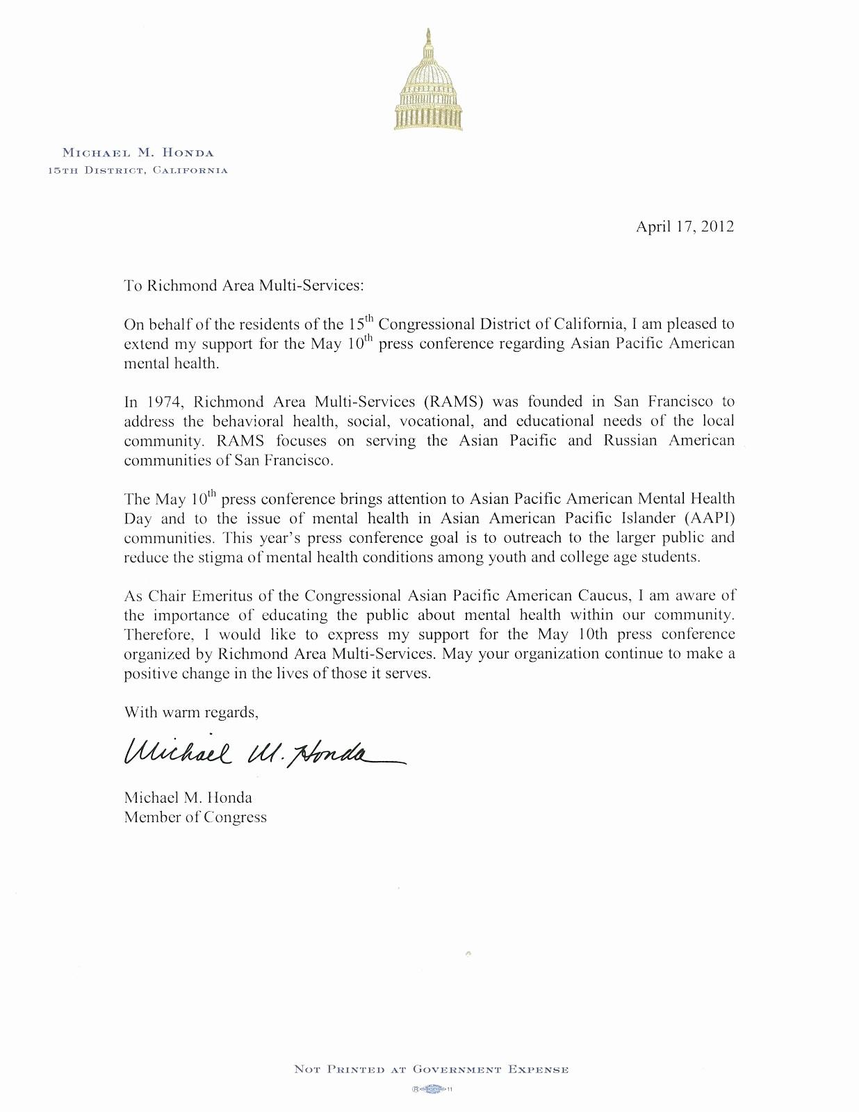fake college acceptance letter maker