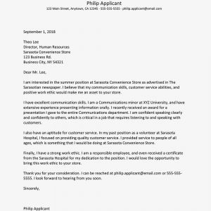 Family Reunion Letter Template Free - Summer Job Cover Letter Example