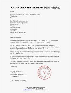 Formal Business Letter Template - formal Email Sample Simple formal Letter Template Unique bylaws