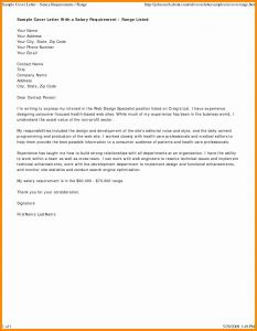 Graphic Design Cover Letter Template - Cover Letter Graphic Design Job Cover Letter Sample Cover Letter Web