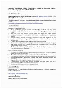 Guardianship Letter In Case Of Death Template - Guardianship Letter In Case Death Template New Eur Lex R0810 En