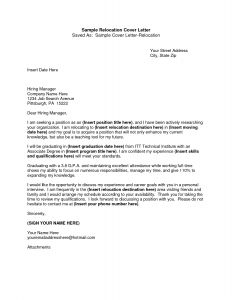 Household Composition Letter Template - Covering Letter Example Writing A Cover Letter Relocation