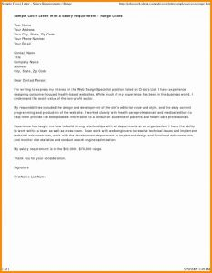 Investigation Letter Template - Fire Investigator Cover Letter New Siu Investigator Cover Letters