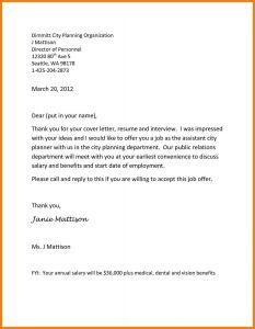 Job Offer Letter Template - Ficial Job Fer Letter Template Samples
