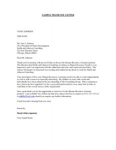 Job Offer Sample Letter Template - Thank You Letter after Job Fer Sample Thank You Letter Template