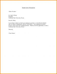 Job Reclassification Letter Template - Employment Fer Letter Template California Examples