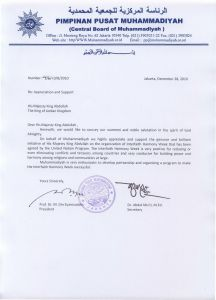 Lease Renewal Letter Template - Cv Template Zakelijk Inspirational Lease Non Renewal Letter Fresh