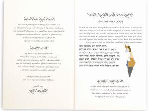 Letter Border Template - Publisher Wedding Invitation Templates Book Publisher Wedding