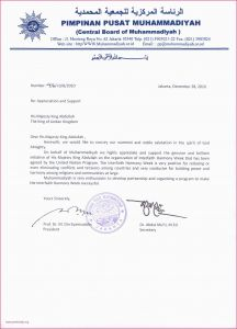Letter for Donation Template - Request Letter Sample Donation Request Letter Template New 10 Best