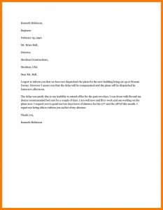 Letter Of attestation Template - Vacation Request Letter Template Examples