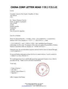 Letter Of attestation Template - Lien Demand Letter Template Inspirational format Invitation Letter