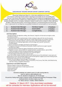 Letter Of Engagement Template - Letter Engagement Lovely Sample Business Letter Separation