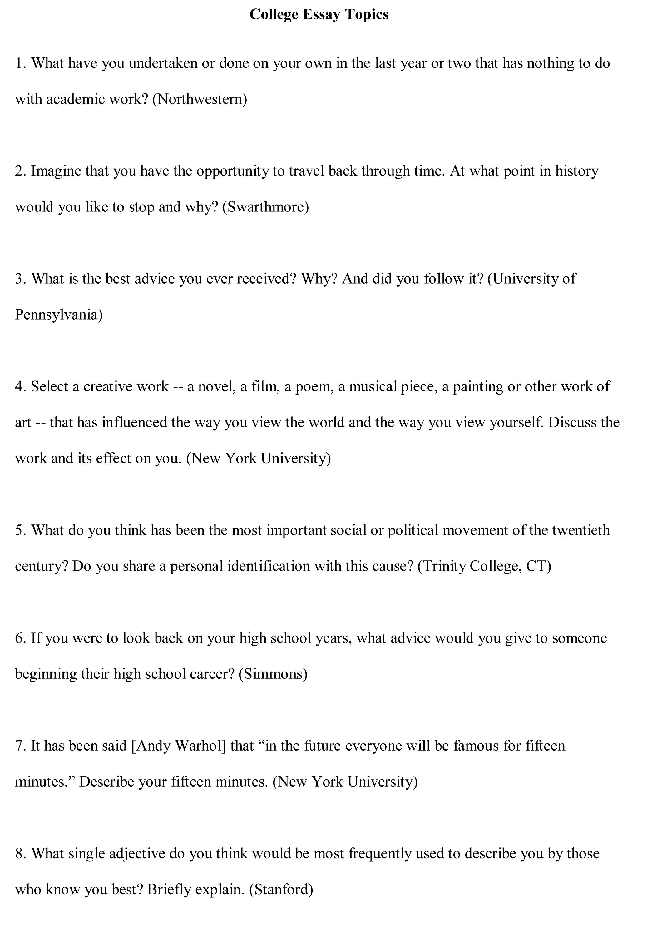 Of studies essay