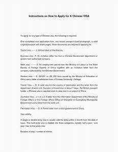 Letter Of Transmittal Template - Sponsorship Application form Free formal Letter Template Unique