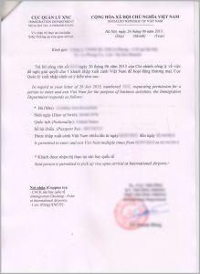 Letter V Template - Sample Hoa Violation Letters Inspirational Resume Step by Step