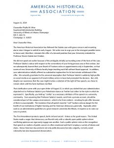 Ltc Letter Of Recommendation Template - Ltc Letter Re Mendation Template Collection