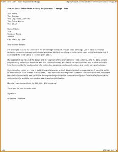 Medical Clearance Letter Template - Guarantee Certificate Letter format Best Salary Le Best Guarantee