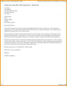 Medical Clearance Letter Template - Home Health Care Website Design Certificate Recognition Template