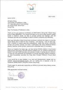 Missionary Support Letter Template - Mission Fundraising Letter Template Download