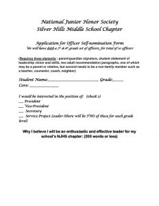 National Junior Honor society Letter Of Recommendation Template - Nhs Re Mendation Letter