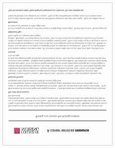 Nurses Cover Letter Template - Cover Letter Nurse New Nursing Resume Templates Beautiful Fresh Rn