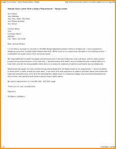 Offer Letter Email Template - Pany Fer Letter Template Samples
