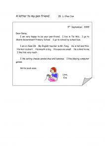 Pen Pal Letter Template Printable - 50 Elegant Sample Disability Letter From Friend