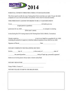 Permanent Guardianship Letter Template - Letter Of Guardianship