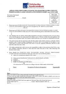 Personal Loan Letter Template - Personal Loan Template Letter Examples