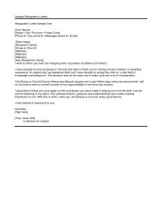 Power Of attorney Resignation Letter Template - Church Membership Letter Template Examples