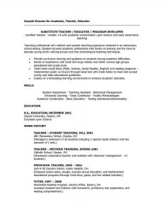 Program Acceptance Letter Template - 44 New College Admission Resume Template