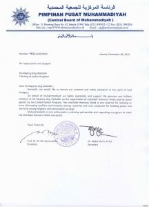 Property Inspection Letter to Tenant Template - Notice Letter to Landlord Template Beautiful Famous Sample Lease