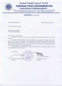 Sponsorship Proposal Letter Template - Sponsorship Application form Free formal Letter Template Unique